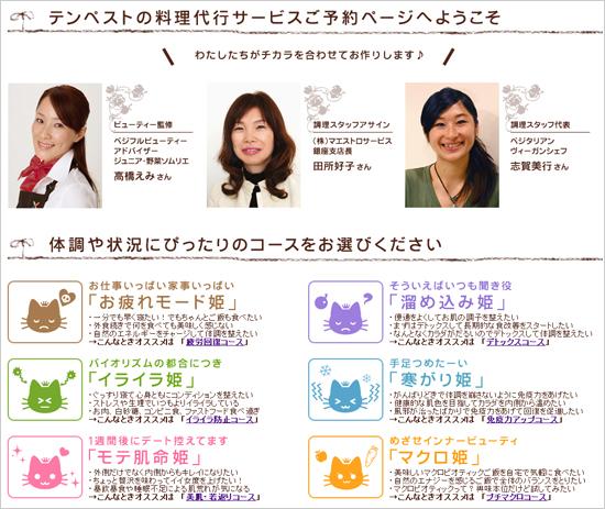 20120101_cap.jpg