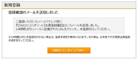 tokutoku_01_03.jpg