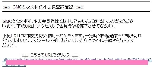 tokutoku_01_04.jpg