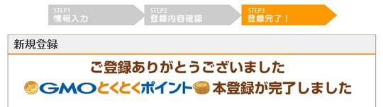 tokutoku_01_05.jpg