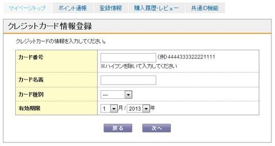 tokutoku_02_06.jpg