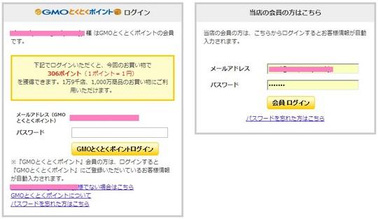tokutoku_03_02.jpg